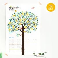 독서나무 스티커 L 10개 세트