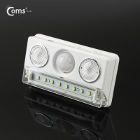 LED 동작감지 센서형 램프 LCBU814