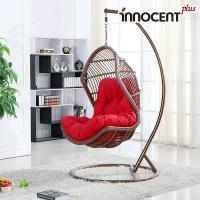 [이노센트플러스] 리브 큐트 1인 라탄그네의자