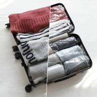 [여행용] 압축팩 - 6p