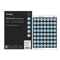 폼텍 마이스티커 프린트 라벨 11 라이트 블루 25mm