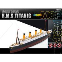 1-1000 RMS 타이타닉여객선 MCP(멀티컬러키트)(14217)