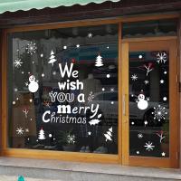 제제데코 크리스마스 눈꽃 스티커 장식 CMS4J203