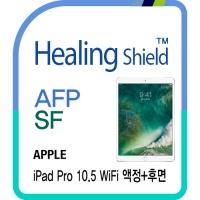 2017 아이패드 프로 10.5 WiFi 올레포빅 1매+후면 2매