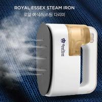 영국 로얄에식스 휴대용 미니 스팀 다리미 FS-KS01