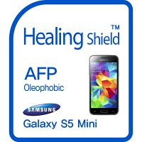 [힐링쉴드] 갤럭시S5 mini AFP 올레포빅 액정보호필름 2매(HS140141)