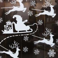 크리스마스 윈도우 스티커 (중) 루돌프썰매