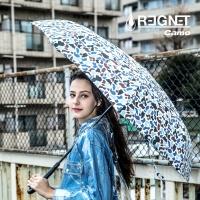 [REGNET]유니크한 카모패턴 정품 거꾸로 자동 우산 레그넷 NEW 카모