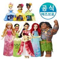 디즈니프린세스 겨울왕국 인기상품 모음전