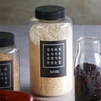 정직한 전라도 쌀 백미 500g / 1kg