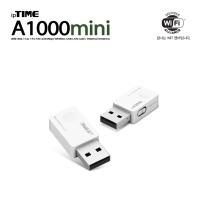 [EFMNetwork] ipTIME A1000mini