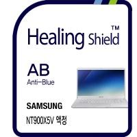 노트북9 올웨이즈 NT900X5V 블루라이트차단 필름 1매