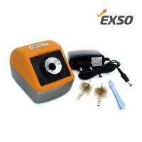 엑소 오토 팁 클리너 EAC-10 스마트 적외선 센서