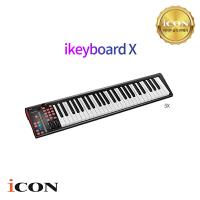 [ICON] 아이콘키보드 IKEYBOARD 5X ICON 마스터키보드 (49건반)