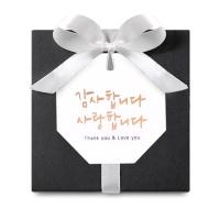 [인디고샵] [금박] 감사와 사랑을 담은 텍 (5개)