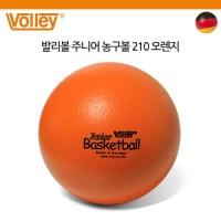 발리볼 주니어 농구볼 210 오렌지