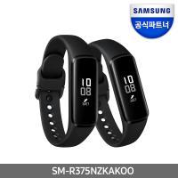 삼성 스마트밴드 갤럭시 핏e 블랙 SM-R375NZKAKOO