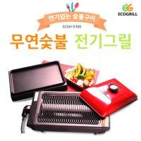 에코그릴 전기그릴 풀세트 e700 풀세트 ECGH-700