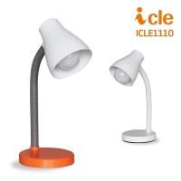 러블리 학습용 LED스탠드 ICLE-1110(전구포함)