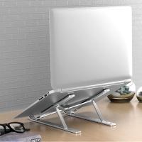 애니키 F8 휴대용 접이식 노트북 거치대 받침대