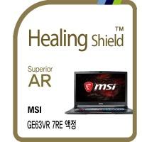 MSI GE63VR 7RE 고화질 액정보호필름 1매(HS1764637)