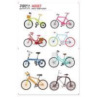 A0067-꾸밈인스스티커_자전거시리즈