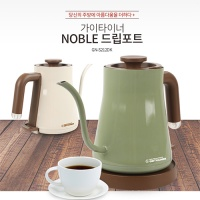가이타이너 NOBLE 커피 드립 전기주전자 GN-S212DK