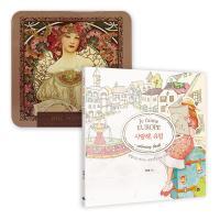 아르누보 색연필 72색(틴)+사랑해 유럽 컬러링북 세트