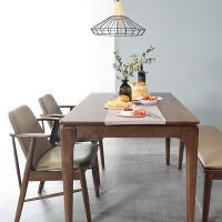 [채우리] 모노 4인 원목 식탁세트(의자/벤치)