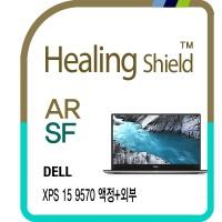 델 XPS 15 9570 논터치 고화질 액정+외부3종 필름세트