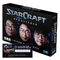 PC 스타크래프트 리마스터 블리즈컨2017 콘솔스킨포함
