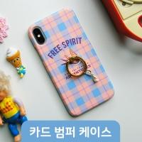 스마트링 카드 범퍼 케이스-프리 스피릿
