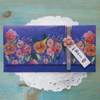 늘꽃사랑 용돈봉투 FB210-2
