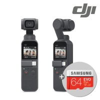DJI 짐벌 카메라 / 오즈모 포켓 +64GB(4K) 메모리