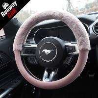 소프텔라 핑크 겨울 핸들커버