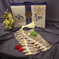 [황금수산]법성포 영광참굴비 장줄 1.8kg(20미)