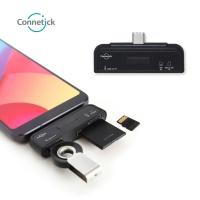 [Connetick] 커네틱 CHU-01 C타입 3in1 USB 3.0 허브