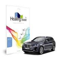 BMW X7 2019 계기판 클러스터 올레포빅 액정보호필름