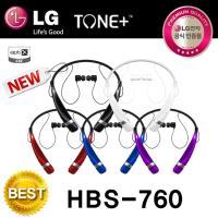 [LG전자] HBS-760 톤플러스 (TONE PLUS) 블루투스 이어폰 /최강음질지원/HBS-750후속모델/HBS760
