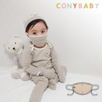 [CONY]오가닉두두끈조절마스크(유아마스크,미세먼지)