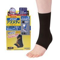 (디앤엠) New 3D 발목보호대/일본보호대/강한지지력