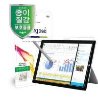 MS 서피스 프로3 스케치 종이질감 지문방지 액정 1매