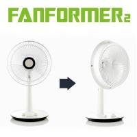 선풍기가 에어서큘레이터로 변신하는 팬포머2