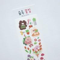 [쪼람쥐]숲속꽃집