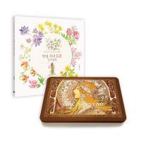 아르누보 색연필 50색(틴)+들꽃 컬러링북 세트