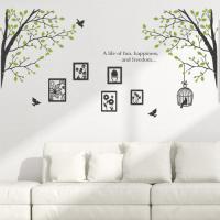 cr216-네츄럴액자와행복한나무2_그래픽스티커