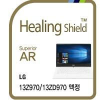 LG 올데이 그램 13Z970/13ZD970 고화질 필름