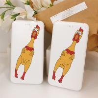 엽기닭 슬림핏 보조배터리