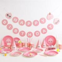 [KAKAO] 생일파티패키지 어피치