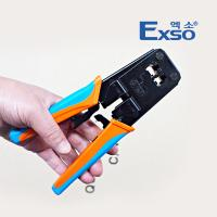 엑소 케이블 압착기 ECT-568R